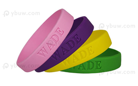 Solid Debossed Silicone Wristband